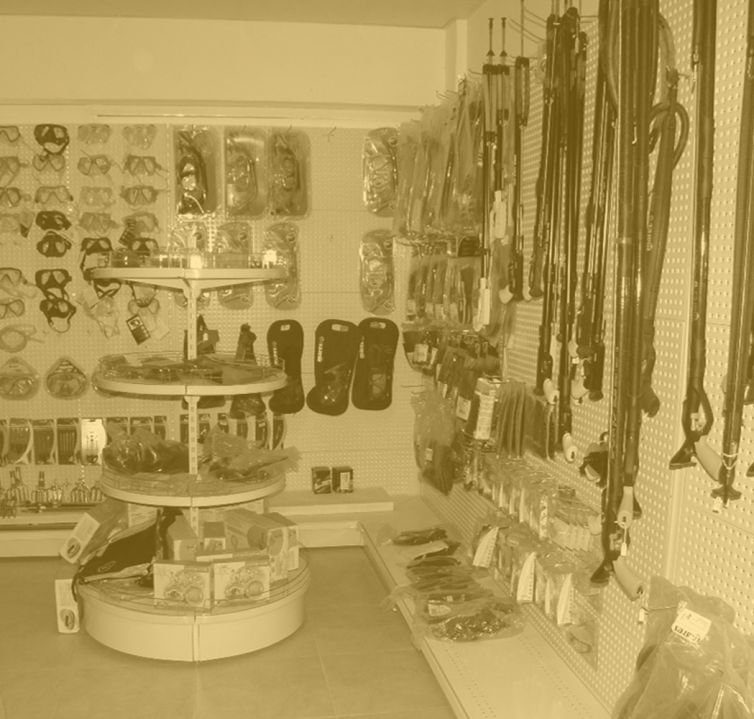 Hunting and Fishing Store